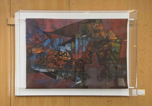 Roberto Burle Marx, Untitled, 1991, Courtesy of Longwood Gardens