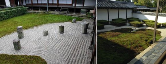 PHOTO: The eastern garden of Tofuku-ji's Hojo, with the temple's foundation pillars, and the western garden with square azalea shrubs which reflect an ancient Chinese way of land division